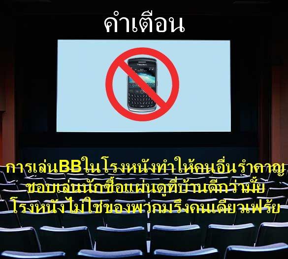 Mamarine Thiphayamongkol