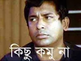 Saruar Khan