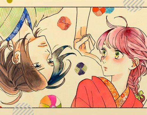 Ohno Fumi