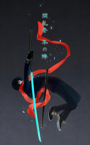 Makoto Kazama