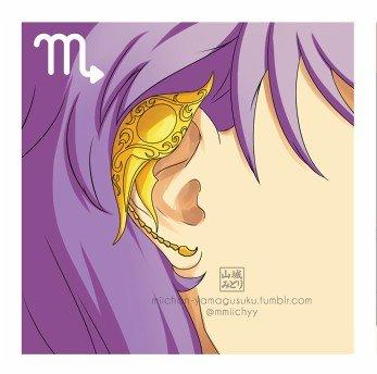 Escorpio Milo ᴱˡ ᴶᵘᶦᶜᶦᵒ ᴰᶦᵛᶦⁿᵒ