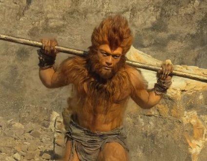 Sun Wukong El Rey Mono