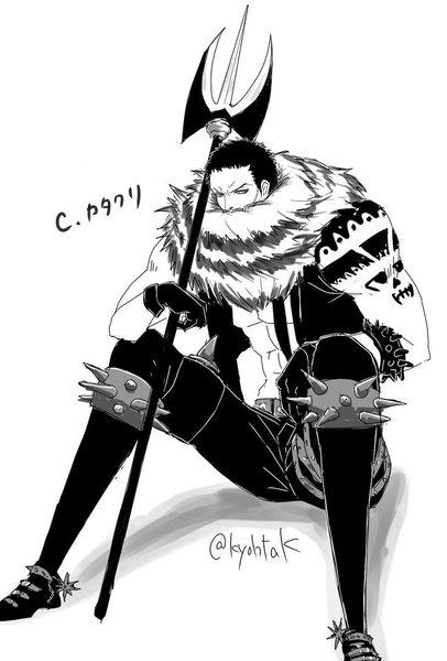 Katakuri Charlotte