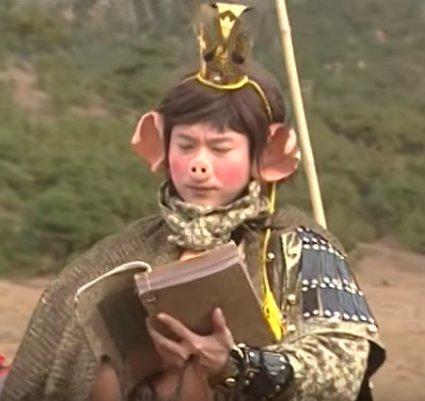 Zhu Bajie 猪八戒