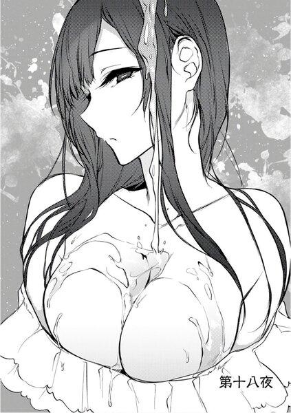 Hikari Ryuji